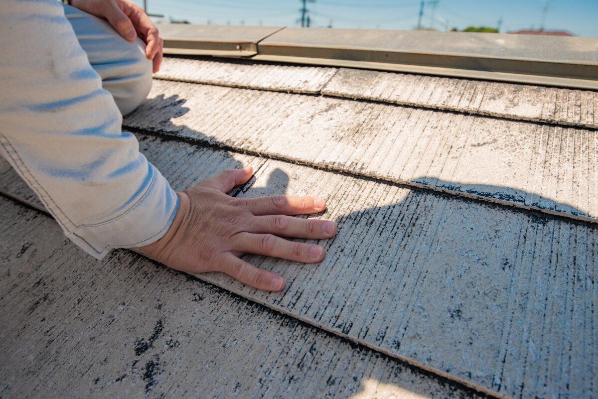 スレート屋根 劣化